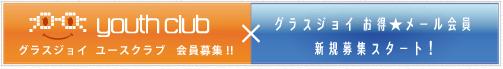 スクリーンショット(2011-03-01 17.52.57).png