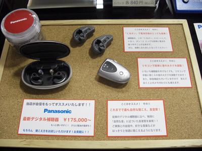 CIMG5879.JPG