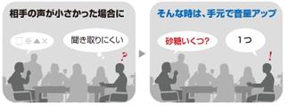 img_15 のコピー.jpg