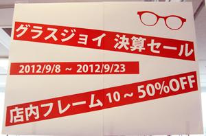 kataoka5.jpg