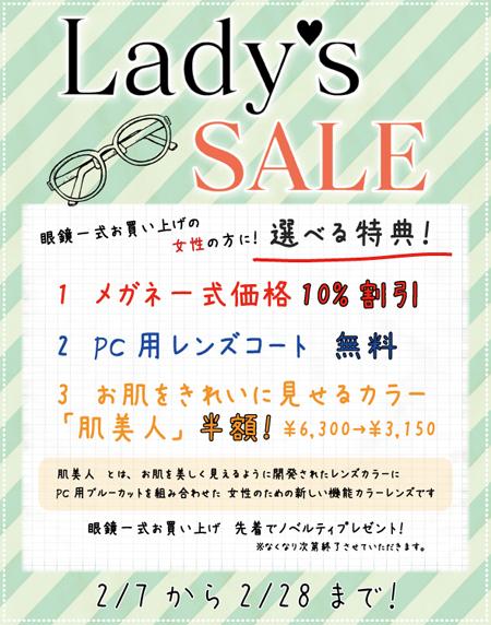 Ladys_web_01.jpg