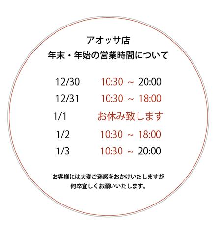 スクリーンショット 2014-12-28 17.28.33.png