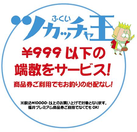 スクリーンショット 2015-06-09 19.19.23.png