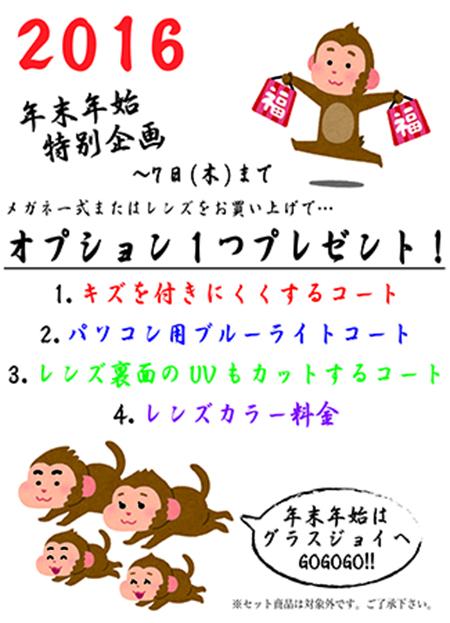 セット のコピー.jpg